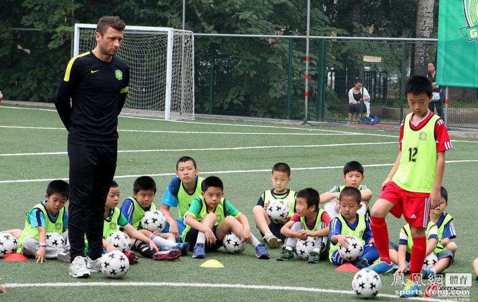 足球培训体验活动现场