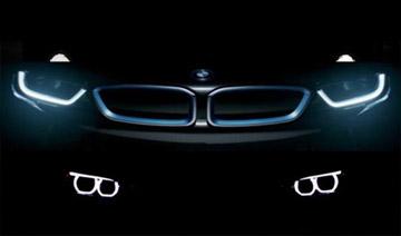 多款豪车争先使用激光大灯 高科技的完美体现