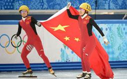 女子短道速滑1500米决赛 周洋夺冠