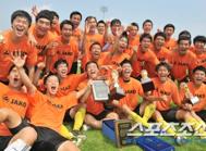 韩国的高中足球