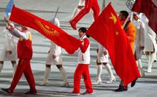 索契冬奥会:中国代表团收获九枚奖牌