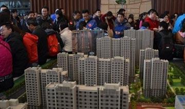 楼市降价潮真假大起底 信贷紧或致楼市变局