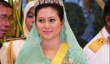 文莱前王妃的奢华生活