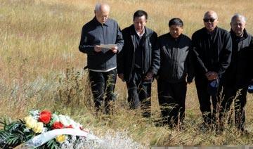 2011年林彪女婿与黄吴邱李四将军之子温都尔汗祭林彪