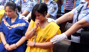 贩婴案女主犯听到自己被判死刑后哭了