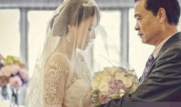 台湾身价百亿美丽名媛嫁人