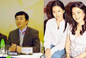 揭刘亦菲母亲情史:与富商纠缠