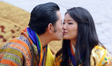 不丹王室婚姻揭秘:4代国王娶4姐妹为妻