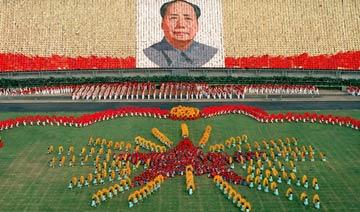 1965年第二届全国运动会开幕式彩照