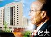 邵逸夫捐赠教育50亿令人动容