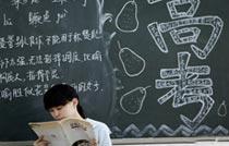 中国高考改革前路漫漫