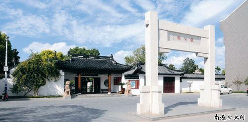 """西部官公岛休闲旅游度假区为主要依托的张謇文化产业园获""""江苏省文化"""