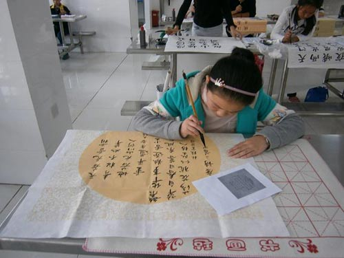 中小学生规范汉字书写比赛成功举办