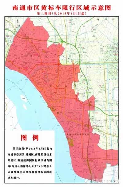南通市区黄标车限行区域示意图