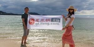 日本石恒岛度假之旅
