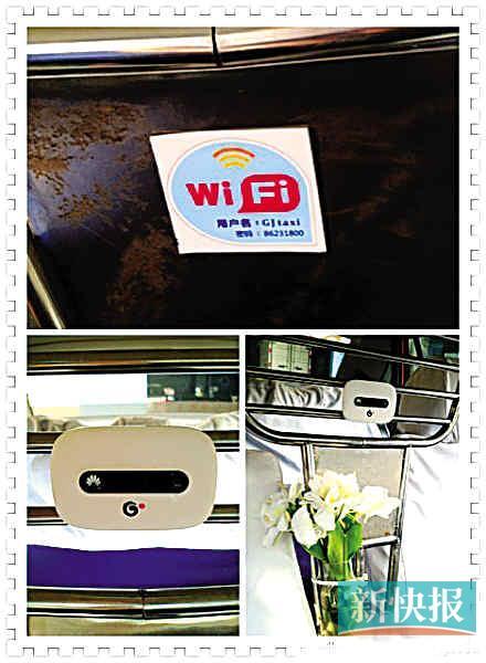 华为终端发布上网卡新品类wifi猫 qq团购携手湖州市政府 创产业共赢新图片