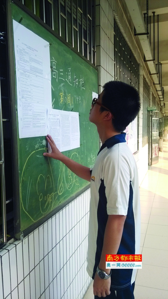 广东异地高考全面放开佛山或千学生受益