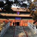 至圣之所:文庙的沿革与规制