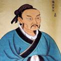 儒者的最高荣誉:配享孔庙的先贤有哪些
