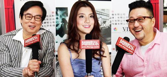 北京国际电影节 凤凰娱乐独家对话黄百鸣、吴千语、谷德昭