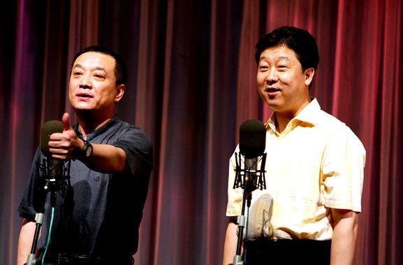 著名相声演员王平图片
