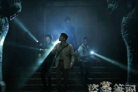 盗墓笔记电视剧李易峰爆笑剧照