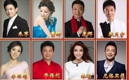 春晚主持人阵容公布8人首发传2015年羊年春晚节目完整名单
