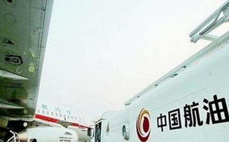 2月5日起国内航线免征燃油费三口之家往返能省600元 (19)