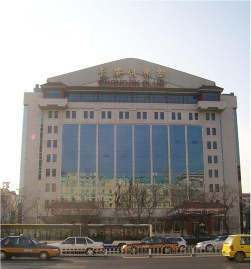 揭秘北京最豪华的四大私人会所 入会资产5000万(图)