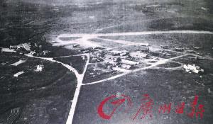 80年前广州曾有8个机场 大沙头机场水陆两用(图)