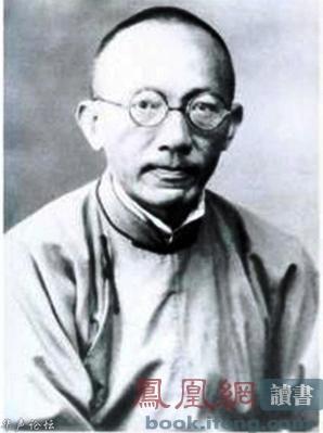 马君武(1881-1940)