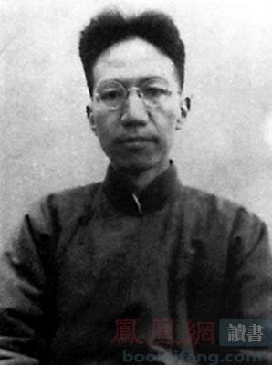 我现在譬如在死囚牢中 史家陈寅恪最后的独白