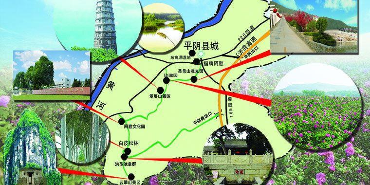 平阴旅游资源分布