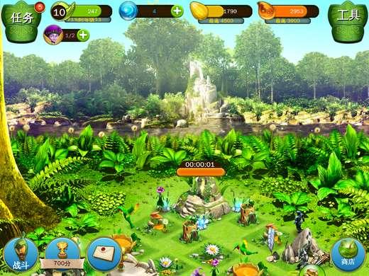 幼儿园作品 森林王国分享展示