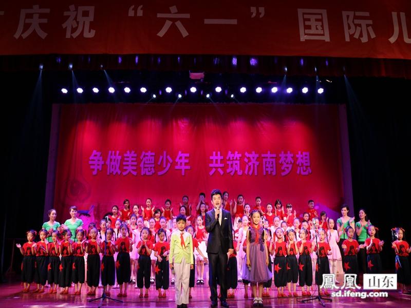 """济南市妇女儿童活动中心庆""""六一""""文艺汇演"""