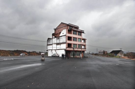 葫芦岛市房屋拆迁管理条例及拆迁补偿标准(全文)