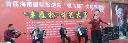 2013年两岸共庆端午大型综艺晚会6月12日新竹登场