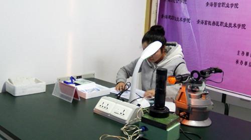 全国大学生结构设计竞赛mingti