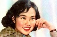 三十年前最美的女星