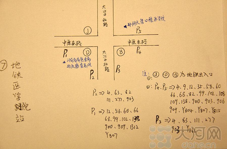 郑州地铁一号线20站点出行攻略(图)_河南频道_凤凰网