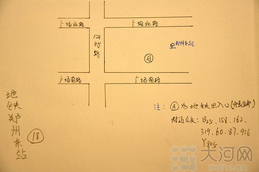 校内公交车车站设计图手绘图