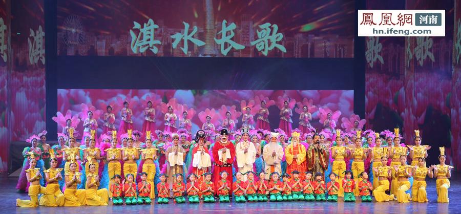 中国(鹤壁)民俗文化节开幕 《淇水长歌》首演
