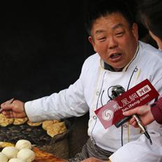 子馍:石头上烤出来的美味