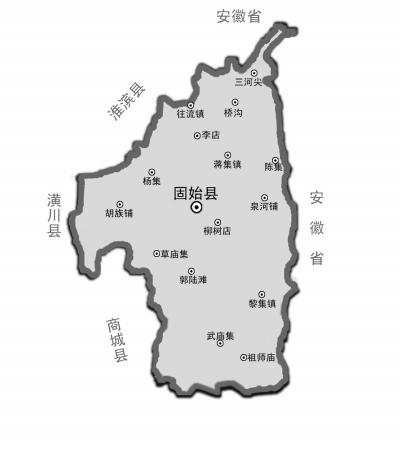 河南固始县人口_固始县