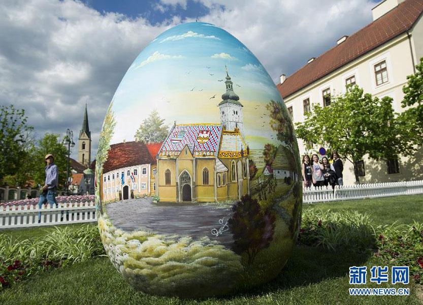 复活节 手绘彩蛋亮相萨格勒布街头