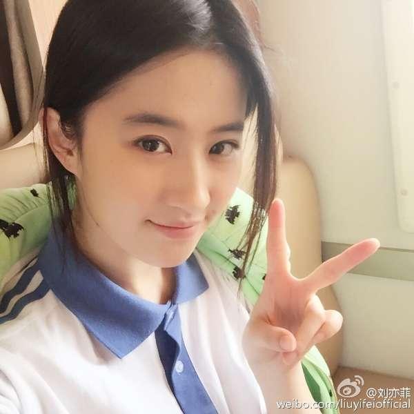 致青春2》开机 刘亦菲晒学生装吴亦凡将赴剧组 ... : 小学生1年 : 小学生