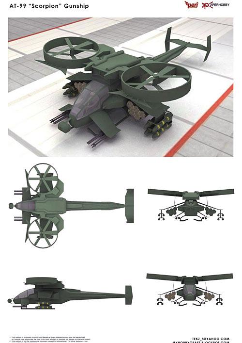 """中国研制""""阿凡达型""""直升机(组图)"""