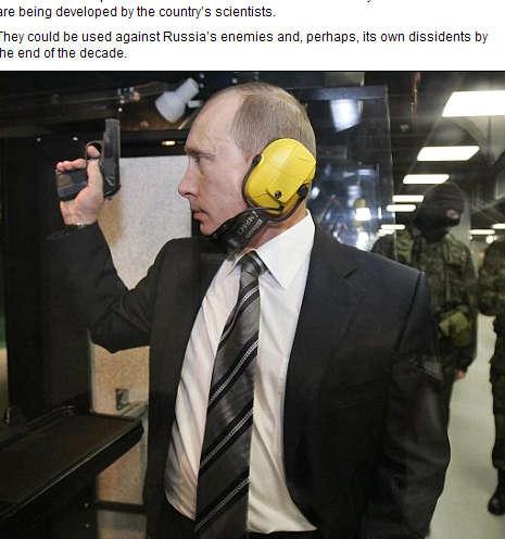 """普京批准俄专家研制""""僵尸""""枪 称其威力堪比核弹"""
