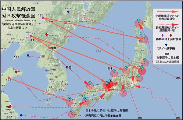 《军事研究》月刊12月号撰文,题为《2025年中国侵占冲绳的设想》