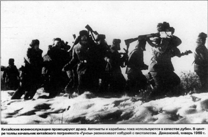 历史一页 俄罗斯方面拍摄的1969年珍宝岛事件